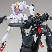 modellegend HG 1/144 OO Gundam GN-008 ��