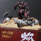 ��MG MS-05B  ���I���桹 by TIS��11��5��