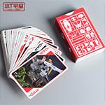 高达主题收藏版扑克