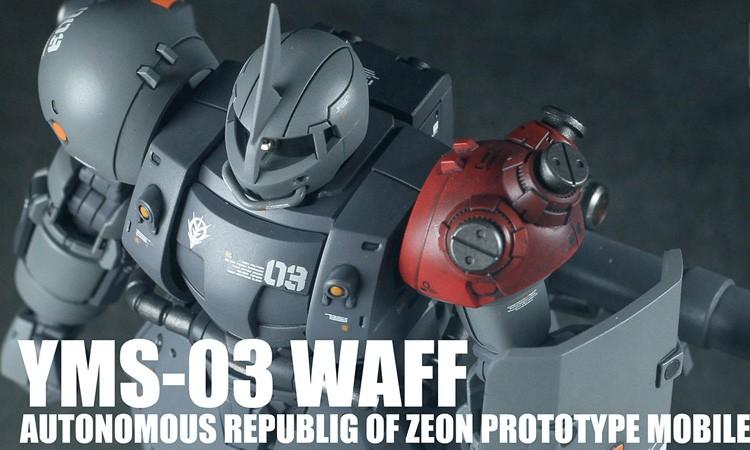2017-第9弹-HG GTO YMS-03 WAFF 改 by Seal