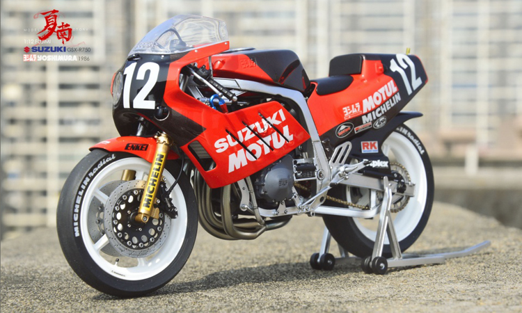【民用】Suzuki GSX-R750 Yoshimura 1986
