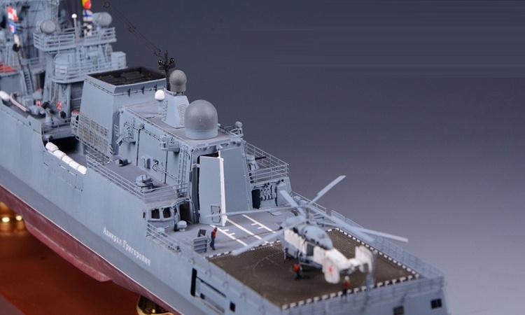 1/350 11356護衛艦